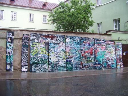 "CULTURAL EVENT IN VILNIUS ""TEBŪNIE NAKTIS"" AT THE GALLERY ""MENU DIRBTUVES"" 2011"